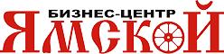 """БЦ """"Ямской"""""""