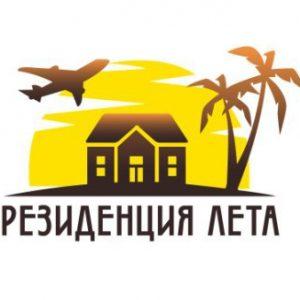 Резиденция Лета