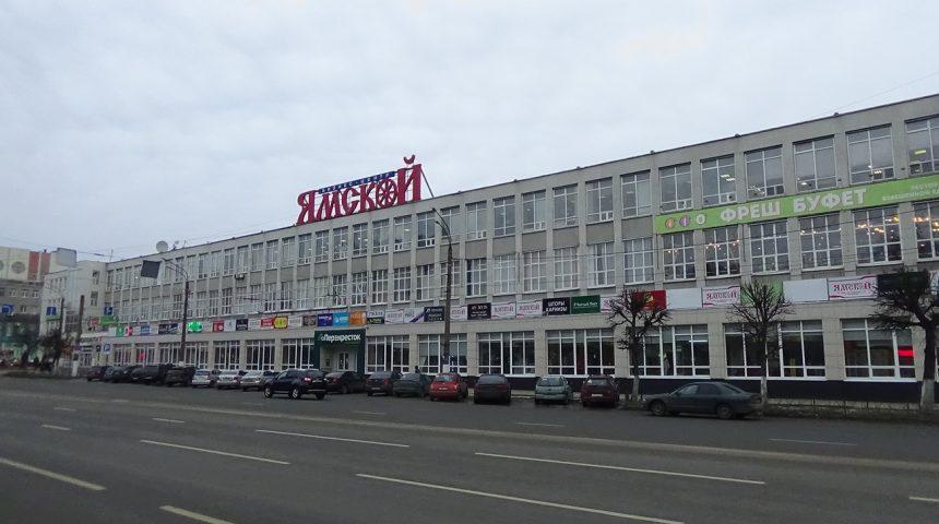 Режим работы БЦ «Ямской»  с 28.03. по 05.04.