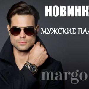 Мужские модели пальто впервые в бутике Пальто МАРГО!