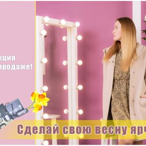 Весенние новинки от магазина Пальто МАРГО